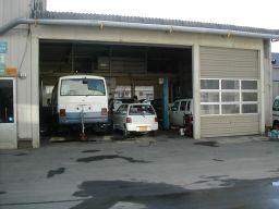 (有)三沢自動車整備工場