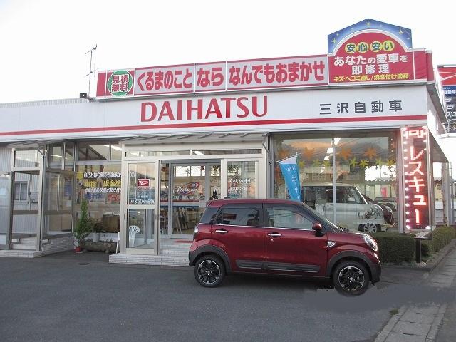 (有)三沢自動車 ショールーム